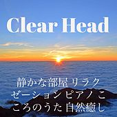 Clear Head - 静かな部屋 リラクゼーション ピアノ こころのうた 自然癒し by Various Artists