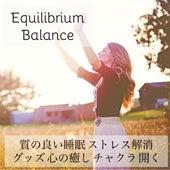 Equilibrium Balance - 質の良い睡眠 ストレス解消グッズ 心の癒し チャクラ 開く by Asian Zen Meditation