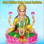 Shree Vaibhav Maha Lakshmi Sankirtan by Anuradha Paudwal