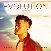 Evolution by Joshua Jin