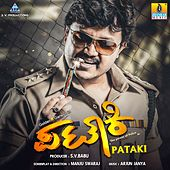 Pataki (Original Motion Picture Soundtrack) by Various Artists