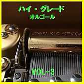 A Musical Box Rendition of High Grade Orgel Vol. 3 by Orgel Sound