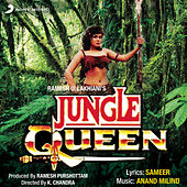 Jungle Queen (Original Motion Picture Soundtrack) by Various Artists