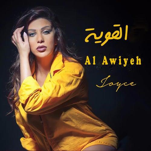 Al Awiya by Joyce Moreno