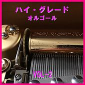 A Musical Box Rendition of High Grade Orgel Vol. 2 by Orgel Sound