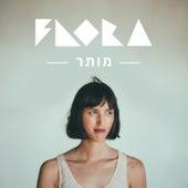 Mutar by Flora