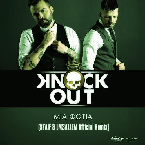 "Knock Out: ""Mia Fotia (STAiF & Lm3allem Remix)"""