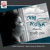 Dekha Hoyechhilo by Srabani Sen