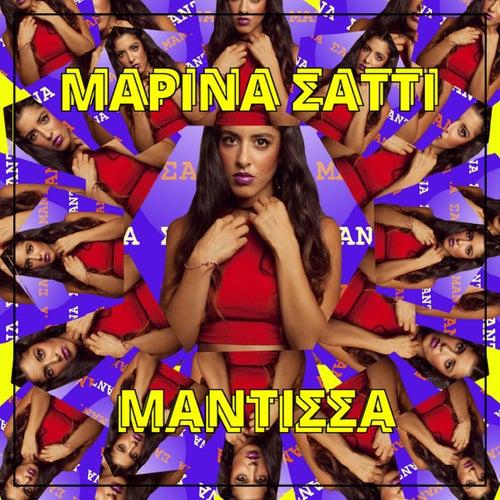 "Marina Satti (Μαρίνα Σάττι): ""Mantissa [Μάντισσα]"""