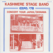 Expo. '75: Concert Tour Japan / Okinawa by Kashmere Stage Band