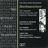 The Russian Piano Tradition: The First Soviet Recordings (1947-1955) by Various Artists