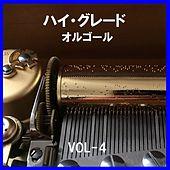 A Musical Box Rendition of High Grade Orgel Vol. 4 by Orgel Sound