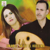 Tnosagh Watatsagh by Omar