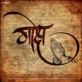 Moksha by Various Artists