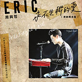 Unbreakable Love (demo) by Eric Chou