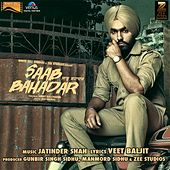 Saab Bahadar (Original Motion Picture Soundtrack) by Various Artists