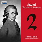 Mozart: The Complete Symphonies No. 2 by Yamagata Symphony Orchestra