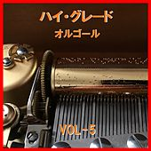 A Musical Box Rendition of High Grade Orgel Vol. 5 by Orgel Sound