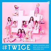 SIGNAL (Japanese Ver.) by Twice