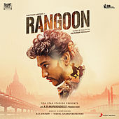 Rangoon (Original Motion Picture Soundtrack) by Various Artists