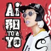 Wa To Yo by AI