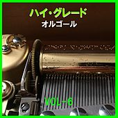 A Musical Box Rendition of High Grade Orgel Vol. 6 by Orgel Sound