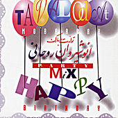 Play & Download Tavalodet Mobarak by Anoushirvan Rohani | Napster