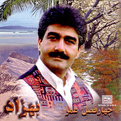 Play & Download Chahar Fasleh Omr by Behzad | Napster