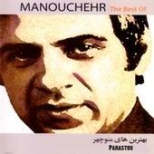 The Best Of Manouchehr (Parastou) by Manouchehr Sakhaee