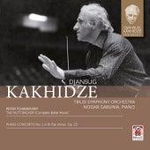 Djansug Kakhidze: The Legacy by Various Artists