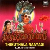 Thiruthala Nayagi by L.R.Eswari