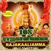 108 Raajakaliamma by Bombay Saradha