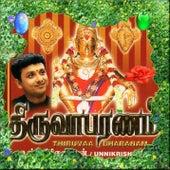 Thiruvaa Bharanam by Unni Krishnan
