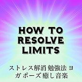 How To Resolve Limits - ストレス解消 勉強法 ヨガ ポーズ 癒し音楽 by Various Artists