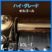 A Musical Box Rendition of High Grade Orgel Vol. 7 by Orgel Sound