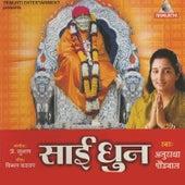 Sai Dhun by Anuradha Paudwal
