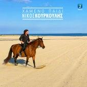 Xameno Paidi by Nikos Kourkoulis (Νίκος Κουρκούλης)