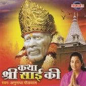 Katha Shri Sai Ki by Anuradha Paudwal
