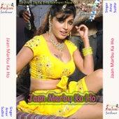 Jaan Marbu Ka Ho by Various Artists