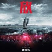 Fang (Budweiser EDM Remix) de Eason Chan