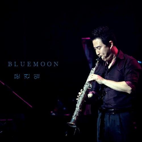 Blue Moon by Blue Moon