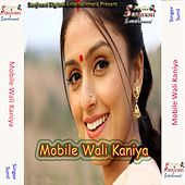 Mobile Wali Kaniya by Sunil