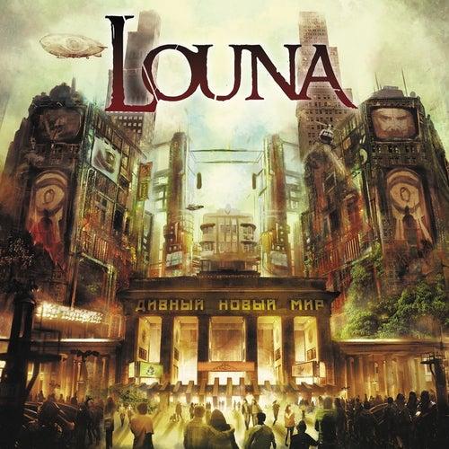 Дивный новый мир by Louna