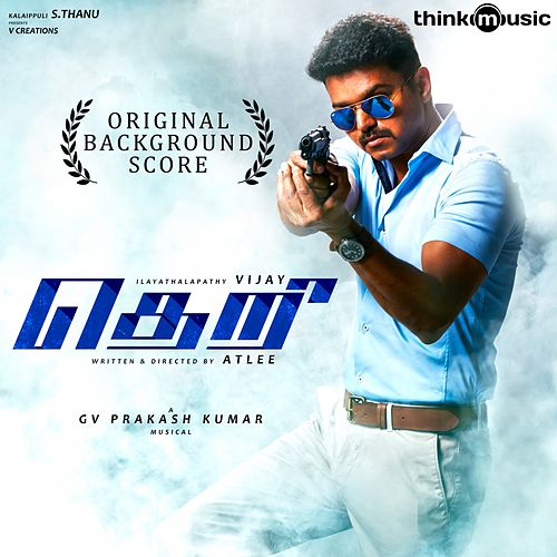 Theri (Original Background Score) by G.V.Prakash Kumar