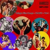 Telugu Film Songs 70's - 80's, Vol. 1 by Various Artists