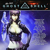 We Love Ghost In The Shell by Various Artists