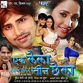 Ek Laila Tin Chhaila (Original Motion Picture Soundtrack) by Various Artists