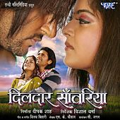 Dildar Sanwariya (Original Motion Picture Soundtrack) by Various Artists