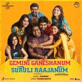 Gemini Ganeshanum Suruli Raajanum (Original Motion Picture Soundtrack) by Various Artists