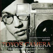 Play & Download Toyo's Camera by Kitaro | Napster